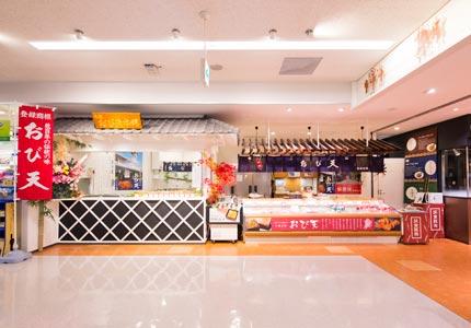 宮崎ブーゲンビリア空港店